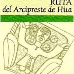 Congreso_Ruta_Arcipreste_de