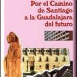950526_Guadalajara_Futuro