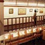 Toboso-Museo-Cervantino