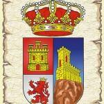 890526_Atienza_Escudo_Municipal